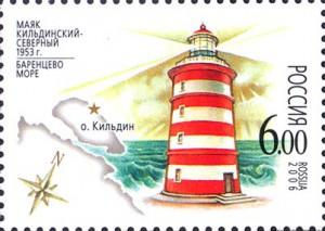 Кильдинский маяк, почтовая марка, Кильдин